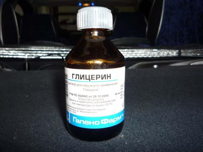 бутылочка глицерина для обработки пятен
