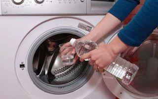 Как почистить стиральную машину от накипи уксусом: чистим уплотнитель, ТЭН и резервуар для порошка