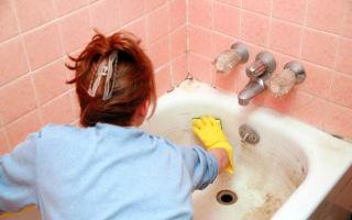 Несколько способов почистить ванну в домашних условиях