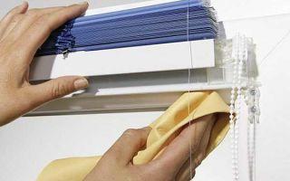 Как вымыть жалюзи в домашних условиях?