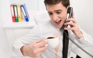 Как отстирать кофе с разных видов ткани: проверенные способы