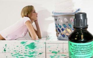 Чем отстирать зеленку с белой и цветной одежды – действенные методы