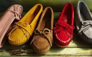 Как вывести белое пятно или жирное загрязнение с замшевой обуви: варианты очистки