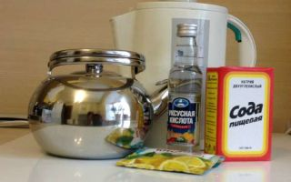Как очистить чайник от накипи? Проверенные способы очистки