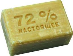 брусок хозяйственного мыла 72%