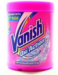 ваниш хорошее средство против пятен