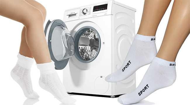 стираем белые носки