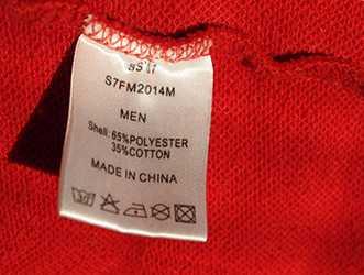 обозначение полиэстера на ярлыке одежде