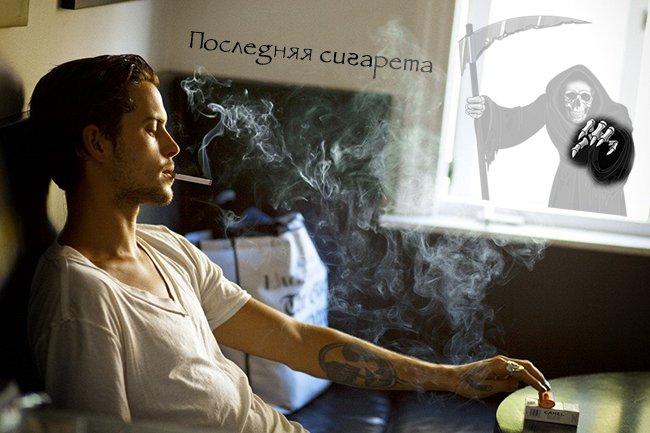 влияние сигаретного дыма на здоровье