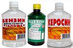 бензин, керосин и ацетон