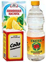 ингредиенты для очистки швов от плесени
