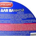 Unicum для ванной